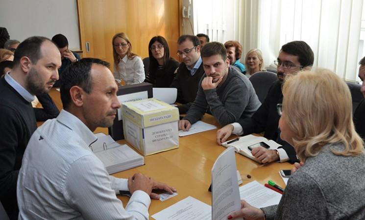 """NOVA i Demokratska stranka predale izbornu listu """"Zvezdara radi"""""""