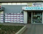 Niš: Komunalna policija da kazni SNS zbog plakata na zabranjenim mestima