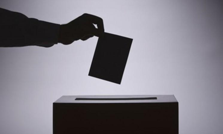 """Glasati """"za"""", glasati """"protiv"""""""