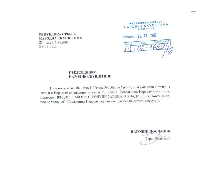 Živković uputio Predlog zakona: obavezno lekarsko uverenje za članove Vlade!