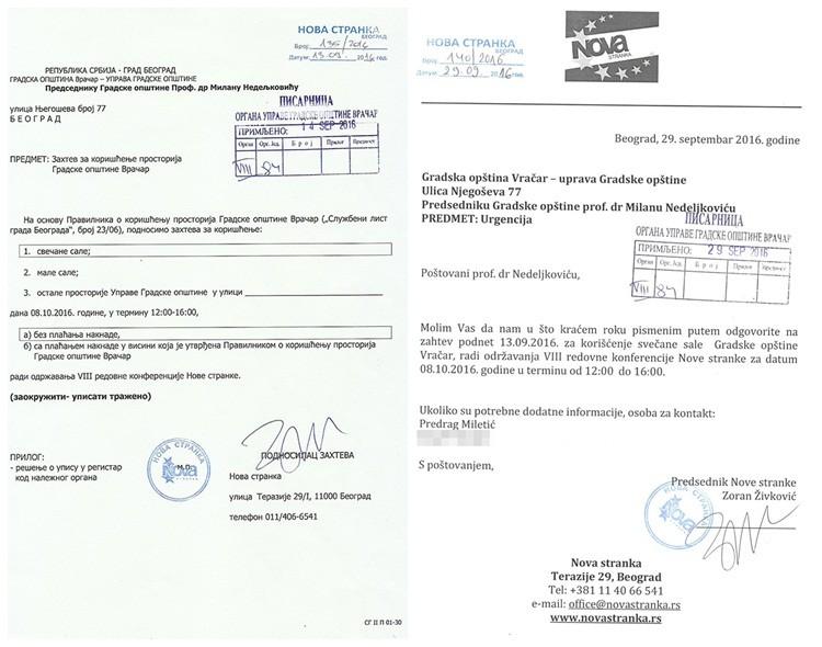 Amaterizam ili bahatost čelnika opštine Vračar?