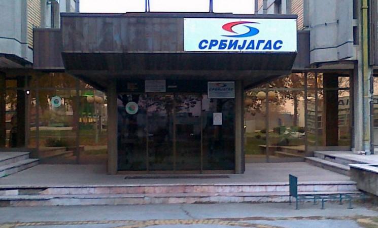 Srbijagas karcinom srpske privrede