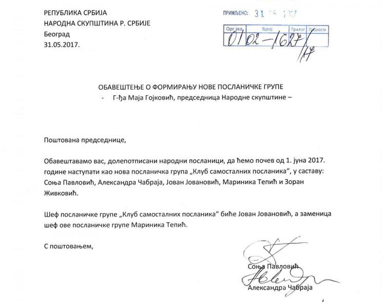 Novi poslanički klub poslanika NOVE i Građanske platforme