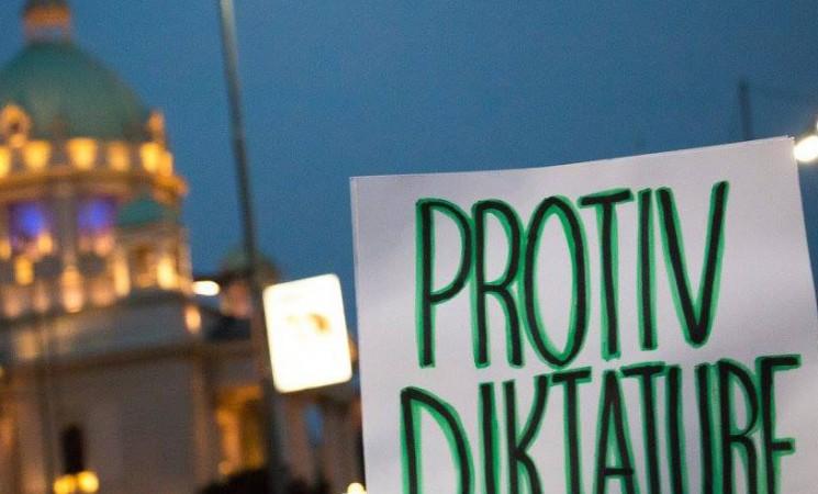Protest na dan Vučićeve inauguracione ujdurme