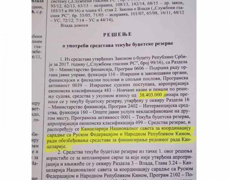 Omiljenom Vučićevom penzioneru 38 miliona dinara!