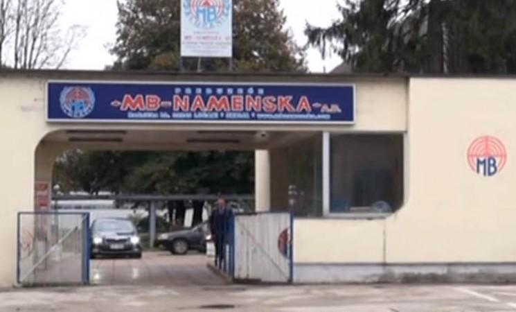 """Požar u fabrici """"Milan Blagojević"""" priprema za privatizaciju ispod cene"""